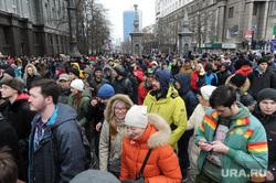 Несанкционированный митинг против коррупции собрал около трех тысяч человек. Челябинск, митинг, шествие, демонстрация