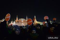 Митинг на Манежной площади в поддержку Навального. Москва, пикет, митинг, навальный