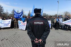 """Санкционированный митинг дальнобойщиков против системы """"Платон"""". Челябинск, митинг, полиция"""