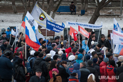 Митинг против сокращения рабочих мест и невыплаты зарплат. Екатеринбург, лозунги, митинг