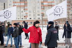 Митинг КПРФ и общественной организации Совесть против коррупции. Сургут, кпрф, митинг, полиция, совесть, чичканов сергей