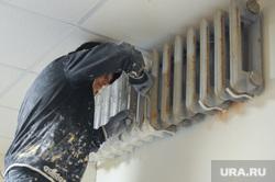 Батареи отопления Челябинск, ремонт, жкх, батарея отопления