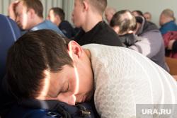 Заседание в Дзержинском райсуде по УВЗ. Нижний Тагил, спит, отдыхает, усталость, устал