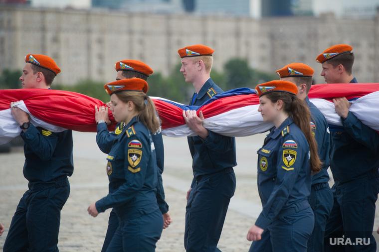 Парад Флагов на Поклонной горе. Москва, мчс, флаг