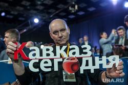 Пресс-конференция Путина В.В. Москва., плакаты, кавказ