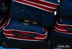 Проводы олимпийской сборной. Москва, олимпийские кольца, олимпиада, багаж