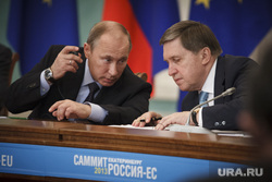 Саммит Россия-ЕС. Приезд гостей и пленарное заседание