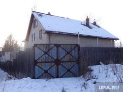 Реабилитационный центр Ключи и его жертвы