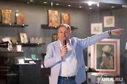 Андрей Гавриловский в музее Высоцкого. Екатеринбург, гавриловский андрей