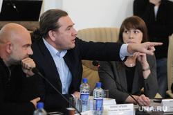 III заседание рабочей группы общественной палаты по строительству Томинского ГОК. Челябинск, шингаркин максим