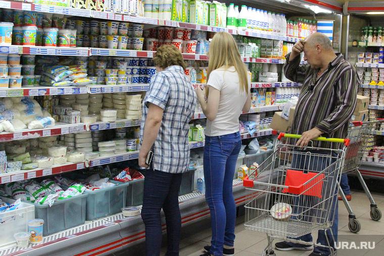 Цены на продукты Курган, продуктовый магазин, покупатели, молочные изделия, супермаркет