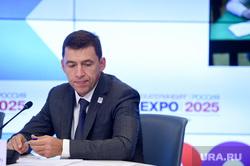 Пресс-конференция ЭКСПО–2025. Москва, куйвашев евгений, экспо 2025, expo 2025