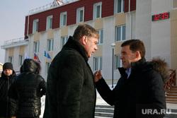 """Выездное совещание губернатора в спорткомплексе """"Гора белая"""""""
