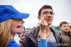 Акция 1000 дней до ЧМ-2018. Екатеринбург, болельщик, флаг россии