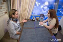 Интервью с Гульнарой Прадедовой, автором методики адаптивной физкультуры. Тюмень, гульнара прадедова