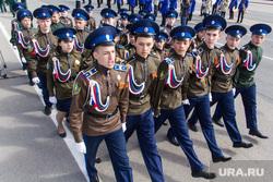 Клипарт. Декабрь (Часть 1). Магнитогорск, казаки, парад, кадет, дети