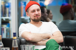 "Публичные чтений ""Прочтите!"". Екатеринбург, цариков александр"