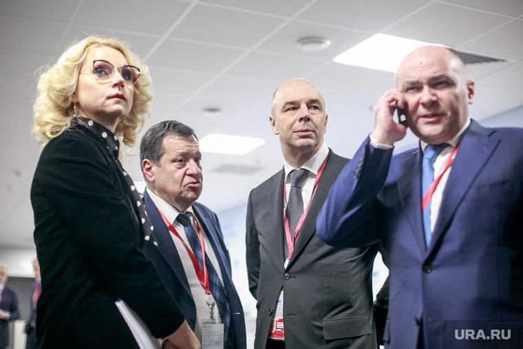 Российский инвестиционный форум в Сочи 2018. Первый день. Сочи, голикова татьяна, силуанов антон, макаров андрей