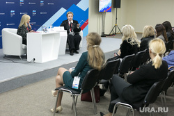 Российский инвестиционный форум в Сочи. Второй день. Сочи, пушкина оксана, филёва наталья