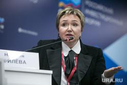 Российский инвестиционный форум в Сочи. Второй день. Сочи, филёва наталья