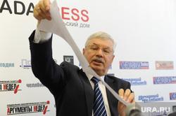 Мякуш Владимир пресс-конференция по праймериз Челябинск, мякуш владимир