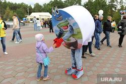 День города Челябинск, пкио гагарина, майонез ежк