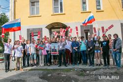 Открытие штаба Навального. Курган, навальный2018, штаб навального курган