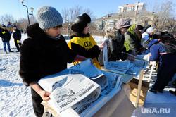 Митинг против строительства Томинского ГОК. Челябинск, газета
