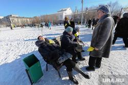 Митинг против строительства Томинского ГОК. Челябинск, стоп гок, уснула