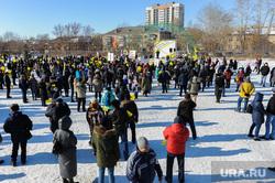 Митинг против строительства Томинского ГОК. Челябинск, на митинге