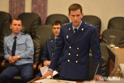 Суд по Малову. Челябинск., прокурор