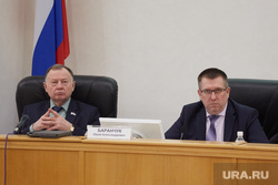 Заседание комитета городской по экономической политике и жкх. Тюмень, баранчук юрий, романов николай