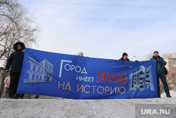 Митинг в против сноса недостроенной  телебашни. Екатеринбург, митинг