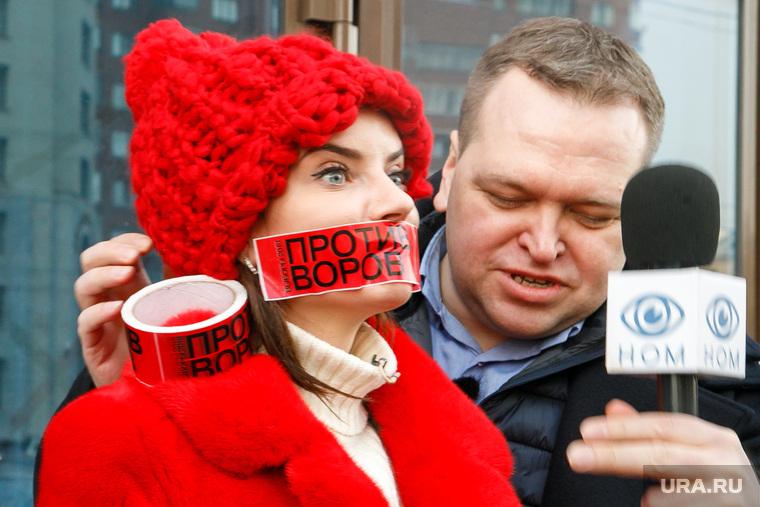 «Национальный общественный мониторинг» в региональном штабе Ксении Собчак. Екатеринбург, девушка в красном, коломойцев роман, проверено ном, против воров