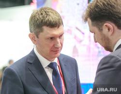 Российский инвестиционный форум в Сочи 2018. Первый день. Сочи, решетников максим