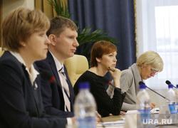 Открытое заседание правительства. Пермь, абдуллина татьяна