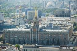 Виды Екатеринбурга, администрация екатеринбурга, проспект ленина