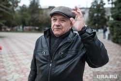 Крым март 2017, Симферополь, Севастополь, Бахчисарай, Керчь, пенсионер, дедушка