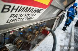 """Процесс контроля качества топлива на АЗС """"Газпромнефть"""". Екатеринбург, бензин, азс, внимание разгрузка цистерны"""