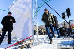 Митинг против строительства Томинского ГОК. Челябинск, сандаков николай, гнеушев денис