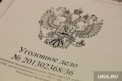 Клипарт. ЯНАО, герб россии, уголовное дело