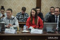 Чествование олимпийских медалистов Дениса Спицова и Александра Большунова в малом зале правительсва. Тюмень, спицов денис, баталова мария
