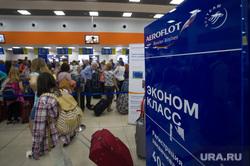 Аэропорт Шереметьево. Москва, аэрофлот, эконом класс, шереметьево