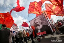 Первомай в Москве. Москва, флаг красный, митинг кпрф, Карл Маркс, первое мая, коммунисты