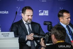 Тюменский нефтегазовый форум-2017 (Tuymen oil and gas forum). Тюмень, донской сергей