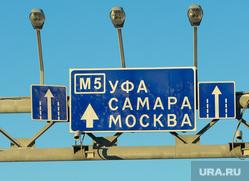 Куда пенсионеру уехать из москвы