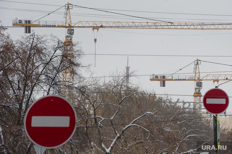 Клипарт. Екатеринбург, долгострой, остановка строительства, стоп, новостройка, башенный кран