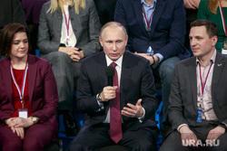 """Владимир Путин на форуме ОНФ """"Правда и справедливость"""". Калининград, костенко наталья, путин владимир"""