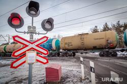 Железнодорожный переезд. Арамиль, грузовой состав, цистерны, железнодорожный переезд, семафор