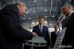 Военно-промышленная конференция. Дмитрий Рогозин. Пермь.